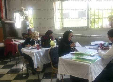 الخميس.. الانتخابات العمالية للشركة المصرية لتجارة الجملة