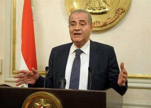 اليوم.. وزير التموين يضع حجر الأساس للمنطقة اللوجستية بطنطا