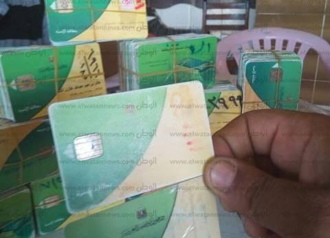 """""""تموين الجيزة"""": مكاتب المديرية تستعد لإضافة المواليد الجدد للبطاقات"""