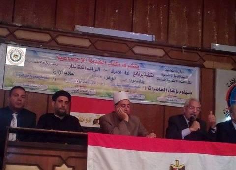 وثيقة لنشر ثقافة المواطنة بمركز النيل للإعلام في بنها