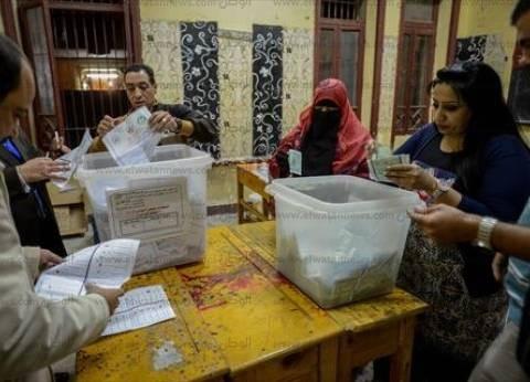 """في الدائرة الثانية بالطور.. مرشح """"النور"""" يخوض الإعادة أمام عضو """"مصر الحديثة"""""""