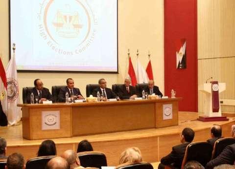 """""""العليا للانتخابات"""": ما أعلنته اللجان العامة حصر عددي وليس نتيجة نهائية"""