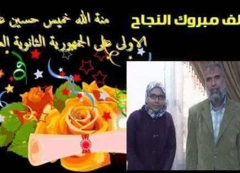 """مدرسة النور بالإسكندرية تهنئ الطالبة منه الله لحصولها على """"الأول أدبي"""""""