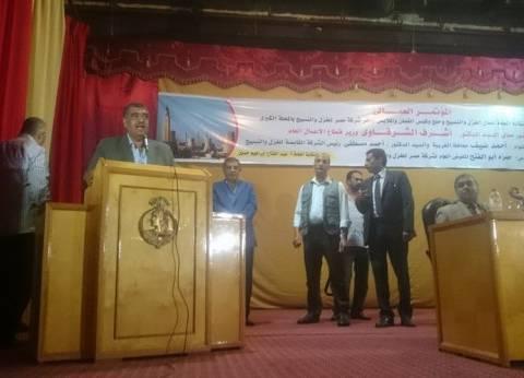 """""""وزير قطاع الأعمال العام"""" يلتقي مجلس إدارة الاتحاد العام لنقابات عمال مصر غداً"""