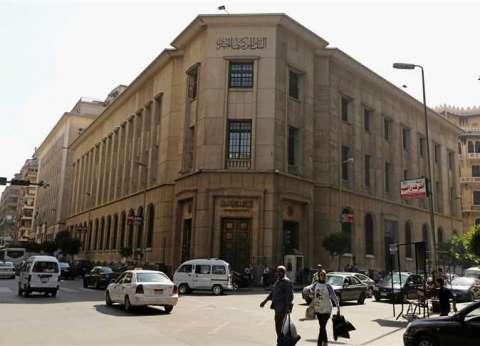 بنك ناصر يدشن وحدة لتمويل المشروعات الصغيرة والمتوسطة بفائدة 5%