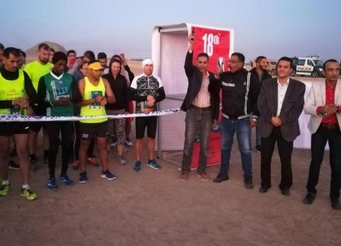 مهرجان الفراعنة للجري من أمام هرم «هوارة» في الفيوم