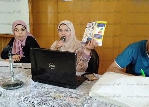 بالصور| ندوة حول ترشيد استهلاك الكهرباء لتوعية المواطنينبالغربية