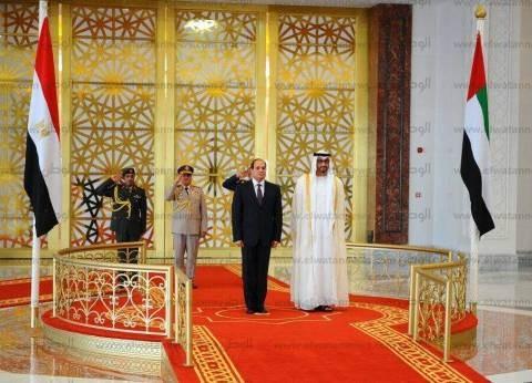 """فتح الصالة الرئاسية بمطار القاهرة استعدادا لوصول """"السيسي"""" من الإمارات"""