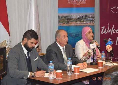 محافظ البحر الأحمر يفتتح مؤتمرا لتنشيط السياحة