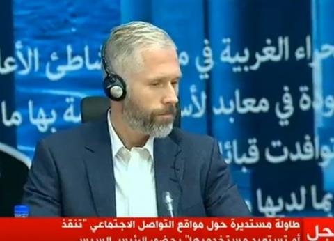 باحث سويدي: التكنولوجيا تؤثر سلبيًا على المخ وتستعبد الإنسان