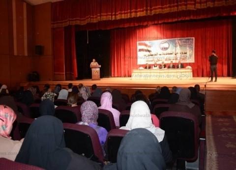 """""""مستقبل وطن"""" بمطروح يعقد ندوة للتعريف بالتعديلات الدستورية"""
