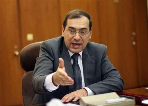 """""""طارق الملا"""".. خليفة رئيس الحكومة في وزارة البترول"""