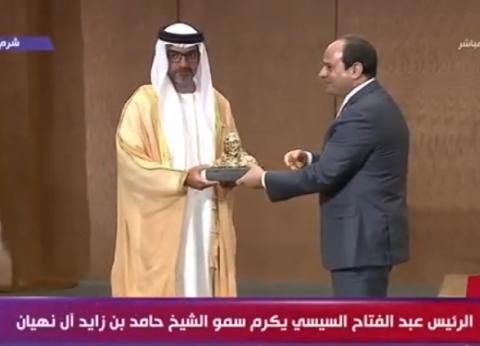 الرئاسة: السيسي يلتقي رئيس ديوان ولي عهد أبوظبي