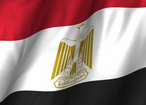 عاجل| انطلاق فعاليات مؤتمر وزراء البيئة الأفارقة في القاهرة