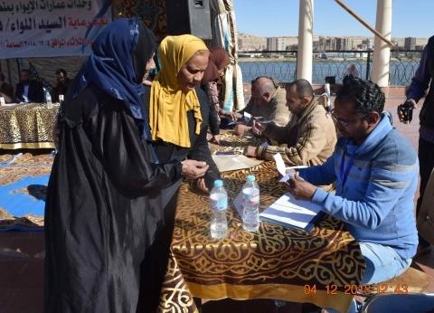 إجراء القرعة العلنية لتسكين المستحقين بمنطقة مدينة العمال في المنيا