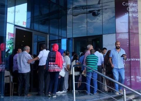 زحام على مكتب الخطوط القطرية لإلغاء الحجوزات واسترداد الأموال