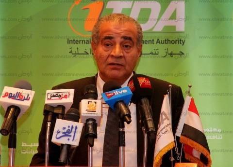 الثلاثاء.. وزير التموين يشارك في ندوة تنظمها غرفة القاهرة التجارية