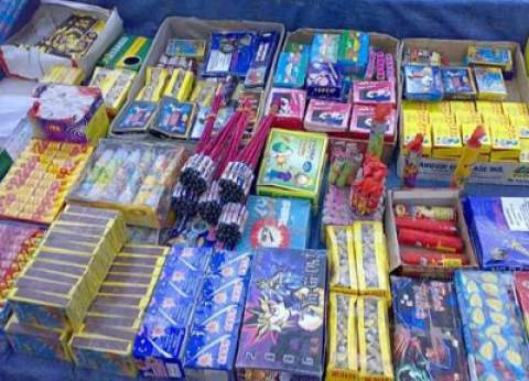 ضبط شخص يبيع ألعاب نارية ممنوعة التداول بمطروح