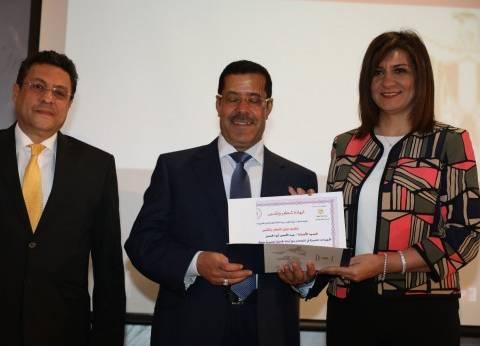 وزيرة الهجرة تكرم رموز الجالية المصرية بالكويت لمجهوداتهم تجاه مصر