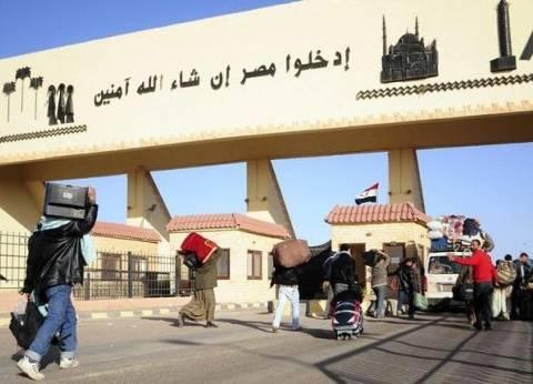 عودة 416 مصريا من ليبيا عبر منفذ السلوم بسبب توتر الأوضاع الأمنية