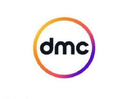 """""""مصر تتحدى"""".. شعار """"DMC"""" خلال تغطية الانتخابات الرئاسية"""