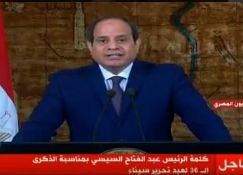 السيسي: المصريون قاتلوا من أجل سيناء وأقسموا على حماية الوطن