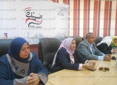 """""""القومي للمرأة"""" ينظم ندوة """"أهمية الصوت الانتخابي"""" في مدينة دهب"""