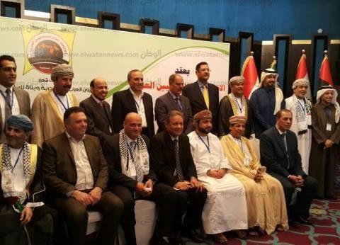 """نص البيان الختامي لاجتماع اتحاد الصحفيين العرب ببغداد """"دورة القدس"""""""