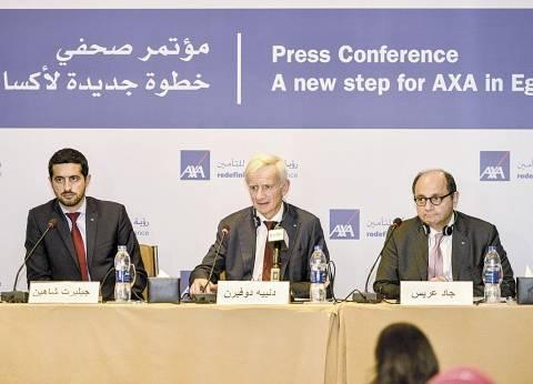 «أكسا» تتوسع فى مصر وتستهدف نمواً يتجاوز 20٪ العام المقبل