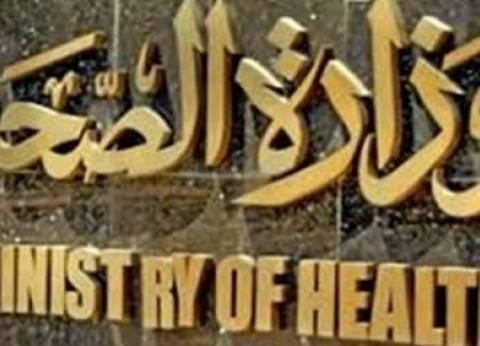وزارة الصحة: 24 شهيدا و49 مصابا في انفجار الكنيسة البطرسية