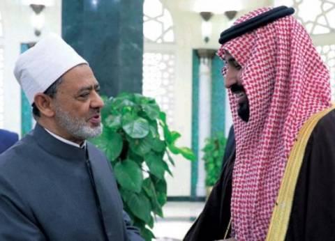 الإمام الأكبر: نشكر السعودية على دعمها للأزهر