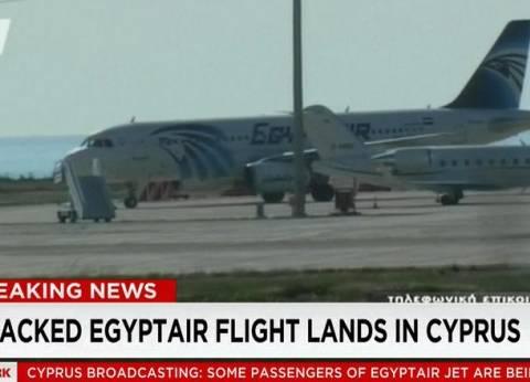 إسرائيل تلغي رحلة إلى قبرص بعد اختطاف الطائرة المصرية