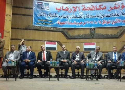 مجدي البدوي: مصر تواجه حرب عصابات تدعمها دول خارجية
