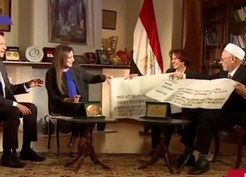 """نزيهة عاتي تستعرض شيك جائزة """"نكروما"""" في """"dmc"""".. """"طوله متر ونصف"""""""