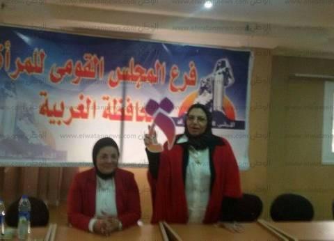 المجلس القومي للمرأة بالغربية يعلن عن حملة طرق الأبواب