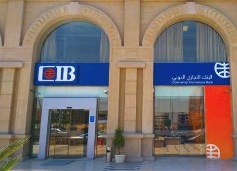 """بنك CIB يجري مقابلات عمل في الزقازيق ضمن مبادرة """"محطتنا عندك"""""""