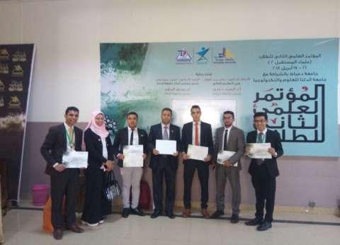 """المراكز الأولى لجامعة المنيا فى مؤتمر """"علماء المستقبل"""" بـ""""دمياط"""""""