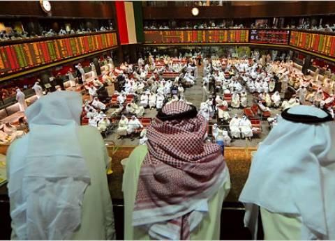 البورصة السعودية تواصل خسائرها لليوم الثالث على التوالي
