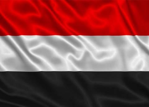 عاجل| اليمن: سنقرر البقاء في مشاورات جينيف أو الانسحاب منها خلال ساعات