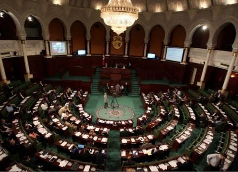 """""""الإئتلاف الوطني"""".. كتلة برلمانية جديد في تونس من 34 نائبا"""