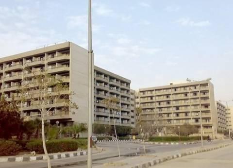 الأوراق المطلوبة لاستضافة الطالبات بمدينة جامعة حلوان.. وسعر الإقامة