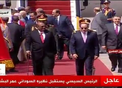 بعد قليل.. قمة مصرية سودانية بقصر الاتحادية