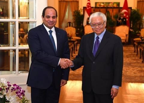 خبراء: زيارة السيسي لسنغافورة تدعم مصر سياسيا واقتصاديا