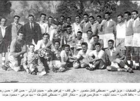 قائمة لاعبي منتخب مصر المشاركين في كأس العالم 1934