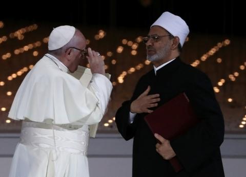 وضع حجر أساس لجامع «الطيب» وكنيسة «البابا فرنسيس» في أبوظبي