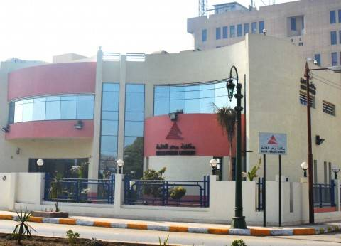 """""""مستقبلك في إيدك"""" مؤتمر لـ""""الثانوية"""" في مكتبة مصر العامة بدمياط"""