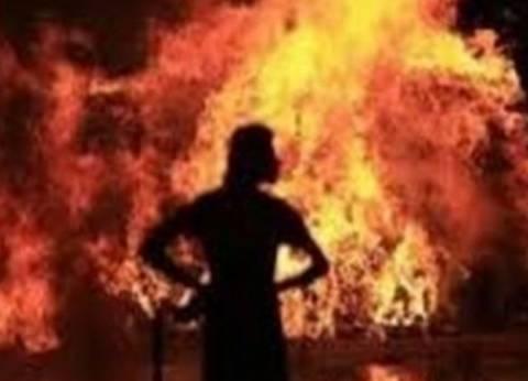 مصرع عامل خلال مشاركته في إطفاء حريق بمنزل في الفيوم