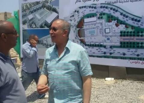 """تحويل الجزيرة الوسطى بشارع النصر في الغردقة إلى """"ممشى سياحي"""""""
