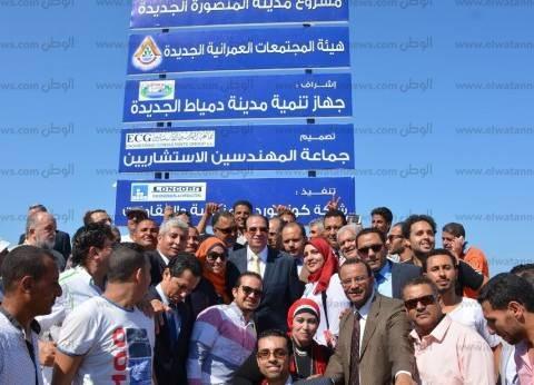 محافظ الدقهلية: المنصورة الجديدة درة الشرق وهدية السيسي
