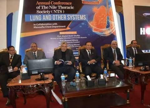 رئيس جامعة المنوفية يفتتح المؤتمر السادس لجمعية النيل للأمراض الصدرية